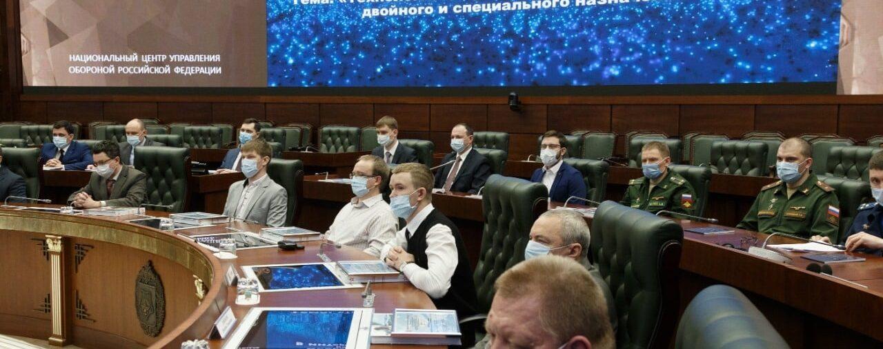 19 февраля прошло награждение победителей Всероссийских конкурсов Технополиса «ЭРА»